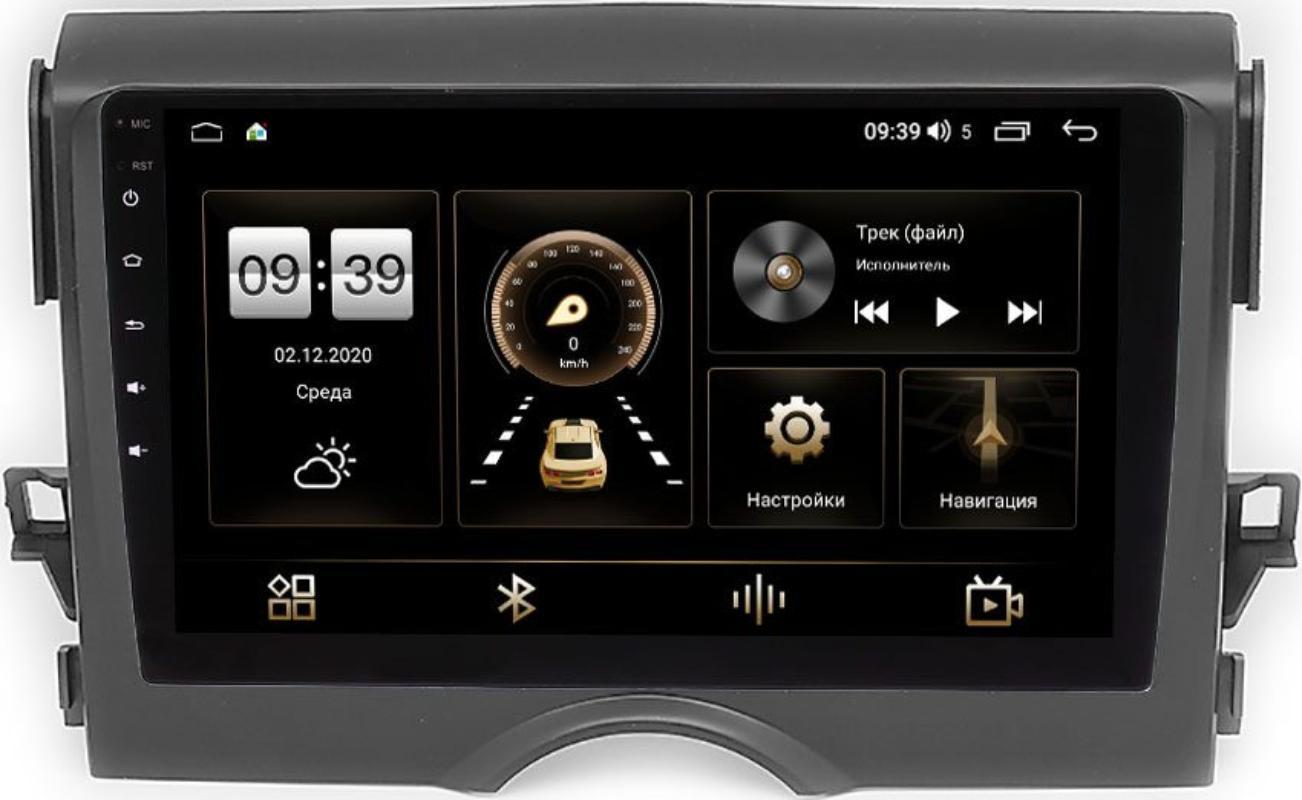 Штатная магнитола Toyota Mark X, Reiz 2009-2019 LeTrun 4166-9-168 на Android 10 (4G-SIM, 3/32, DSP, QLed) (+ Камера заднего вида в подарок!)