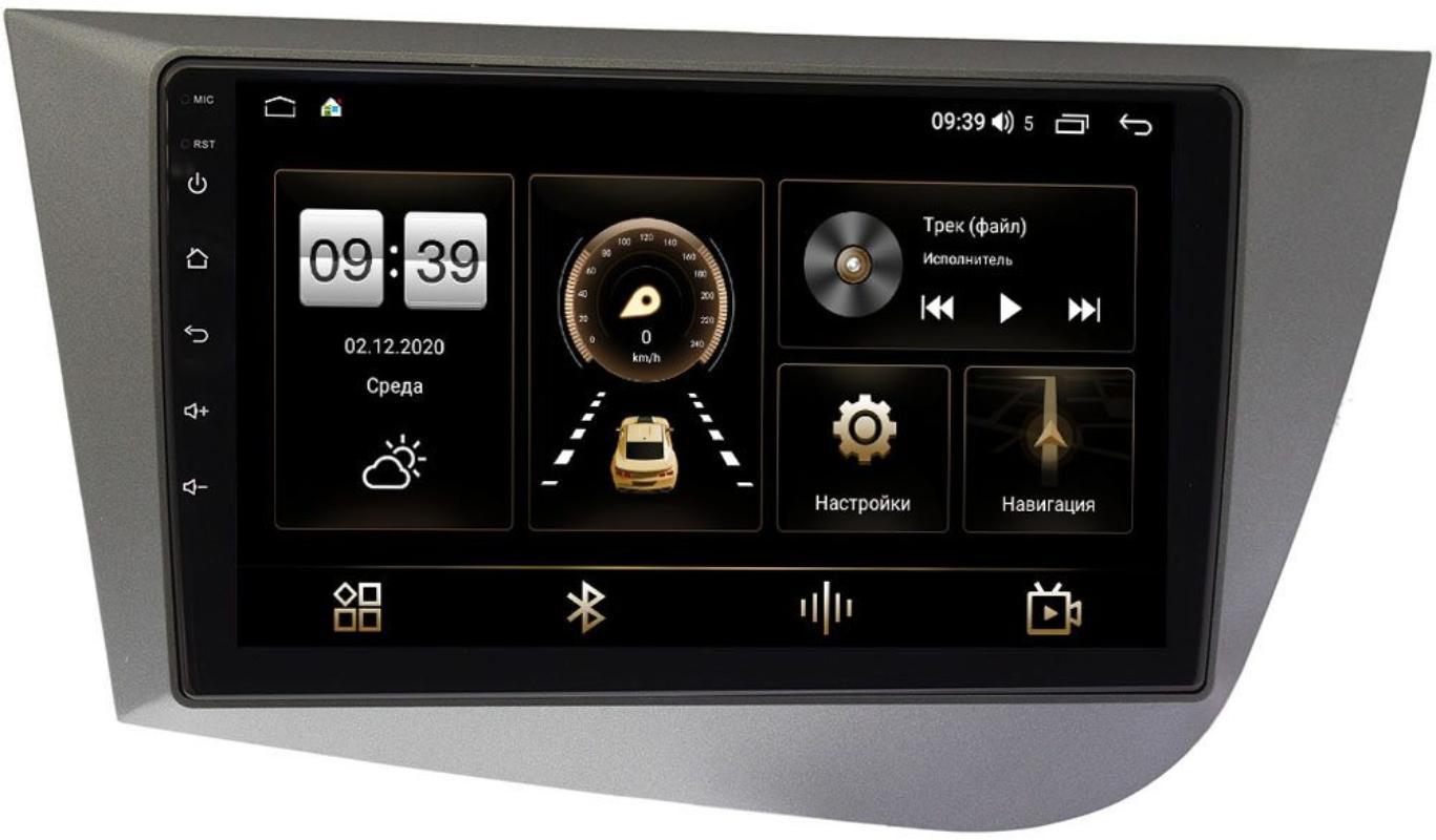 Штатная магнитола LeTrun 4196-9248 для Seat Leon II 2005-2012 на Android 10 (6/128, DSP, QLed) С оптическим выходом (+ Камера заднего вида в подарок!)