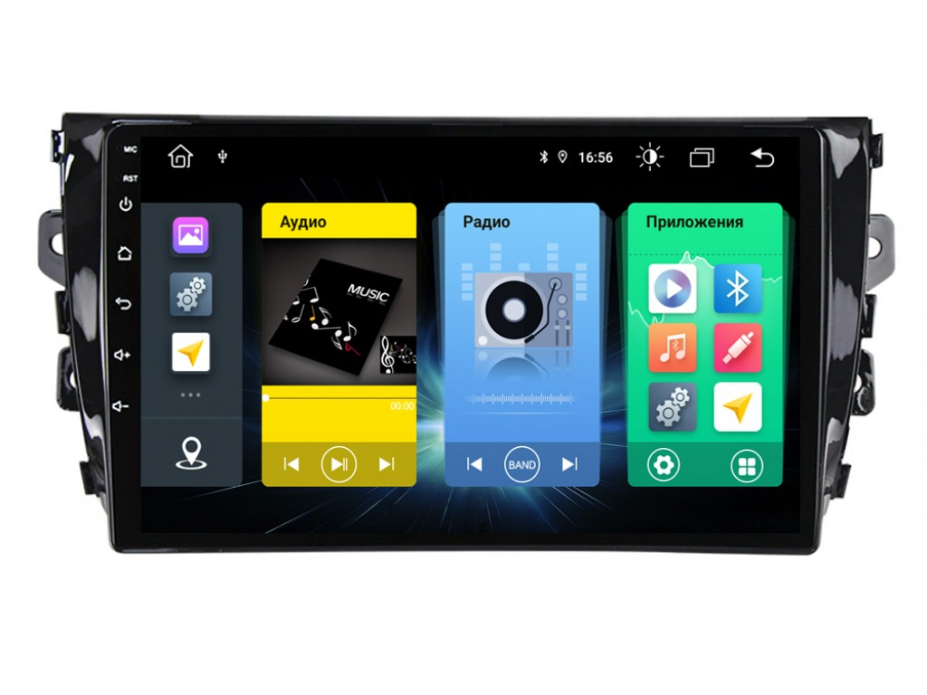 Головное устройство vomi FX449R10-MTK-LTE для Zotye T600 2014+ (+ Камера заднего вида в подарок!)