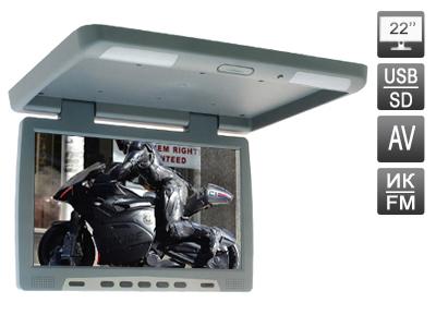 AVIS AVS2220MPP (+ Салфетки из микрофибры в подарок) автомобильный потолочный монитор 17 3 avis avs117 черный салфетки из микрофибры в подарок