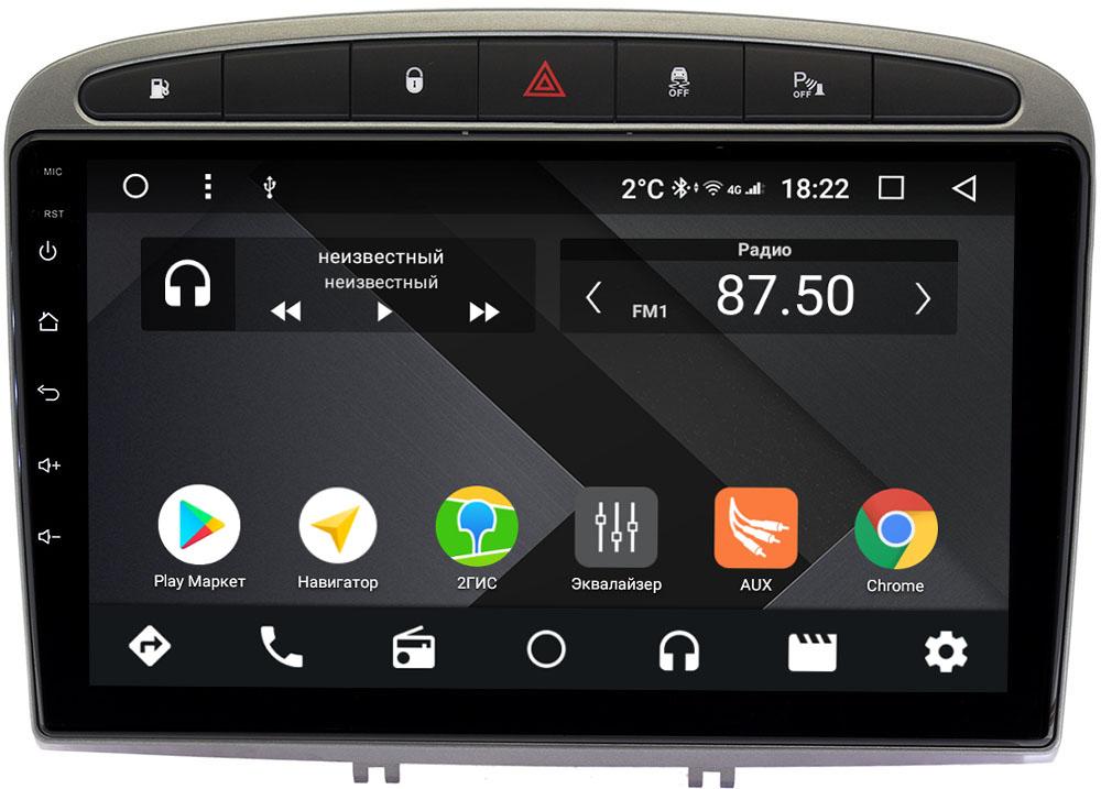 Штатная магнитола Peugeot 308 I, 408, RCZ I 2007-2017 Wide Media CF9119-OM-4/64 на Android 9.1 (TS9, DSP, 4G SIM, 4/64GB) (серая) (+ Камера заднего вида в подарок!)