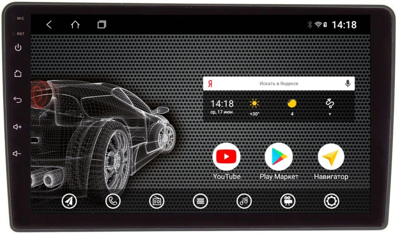 Штатная магнитола на Android 10 VOMI ST2861-T3 Lada Granta 2011-2018 (+ Камера заднего вида в подарок!)