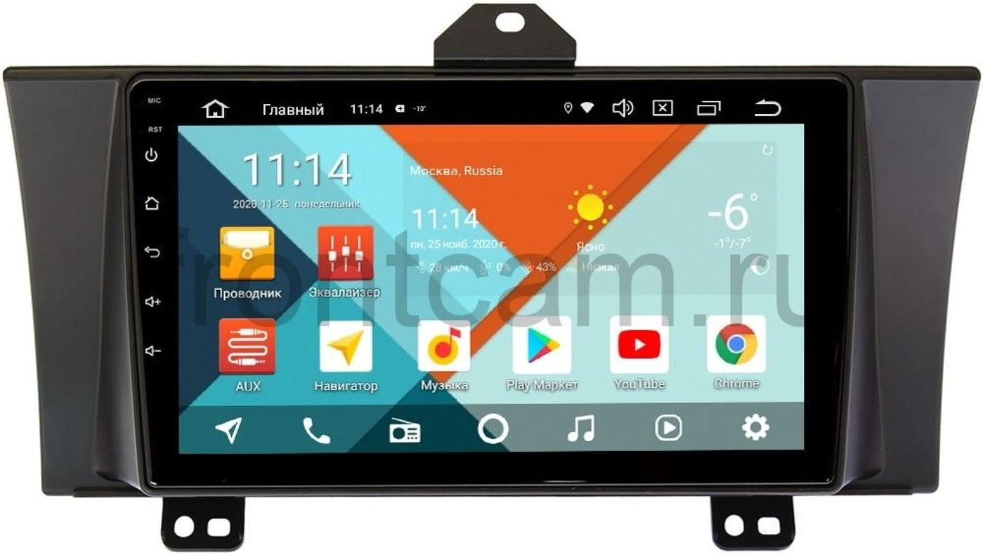 Штатная магнитола Honda Elysion 2012-2015 Wide Media KS9214QR-3/32 DSP CarPlay 4G-SIM Android 10 (+ Камера заднего вида в подарок!)