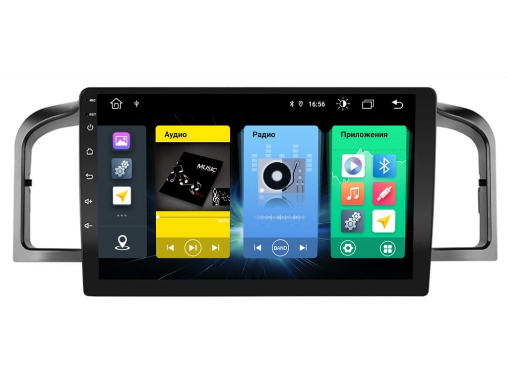 Головное устройство vomi FX452R9-MTK-LTE для Lifan 320 Solano 1 03.2010-10.2016 (+ Камера заднего вида в подарок!)