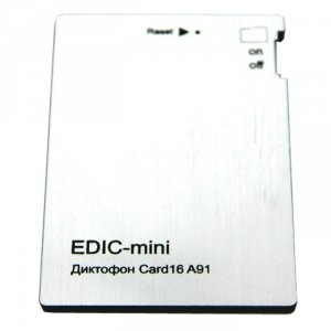 Диктофон Edic-mini CARD16 A91