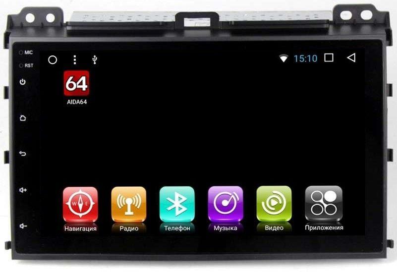 Штатная магнитола Lexus GX 2002-2009 LeTrun 2106 на Android 7.1.1 Allwinner T3