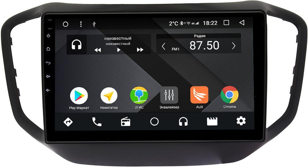 Штатная магнитола Chery Tiggo 5, Arrizo 7 2016-2018 Wide Media CF1082-OM-4/64 на Android 9.1 (TS9, DSP, 4G SIM, 4/64GB) (+ Камера заднего вида в подарок!)