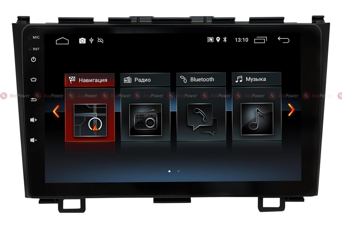 Автомагнитола Redpower 30009 IPS Honda CRV (2007-2012) Android 8.1 (+ Камера заднего вида в подарок!)