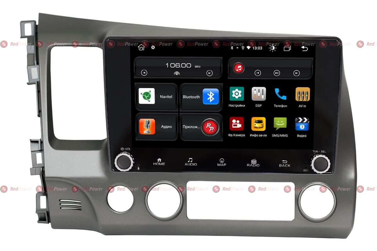 Автомагнитола для Honda Civic RedPower 61024 KNOB (+ Камера заднего вида в подарок!)