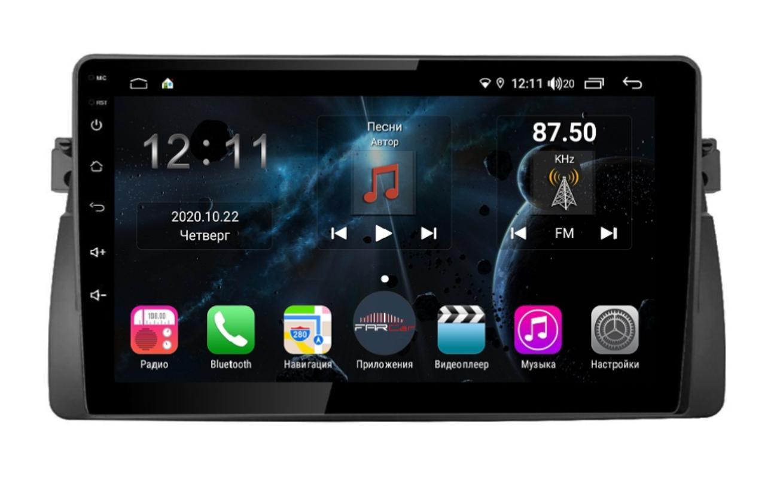 Штатная магнитола FarCar s400 для BMW E46 на Android (TG708R) (+ Камера заднего вида в подарок!)