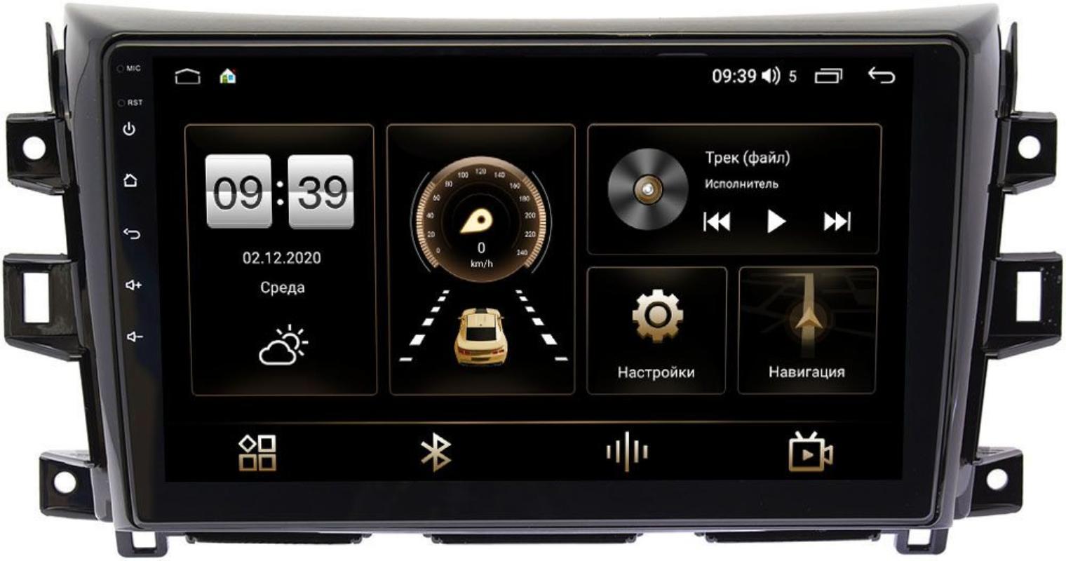 Штатная магнитола LeTrun 4165-10-1116 для Nissan Navara (Frontier) IV (D23) 2014-2021 на Android 10 (4G-SIM, 3/32, DSP, QLed) (+ Камера заднего вида в подарок!)
