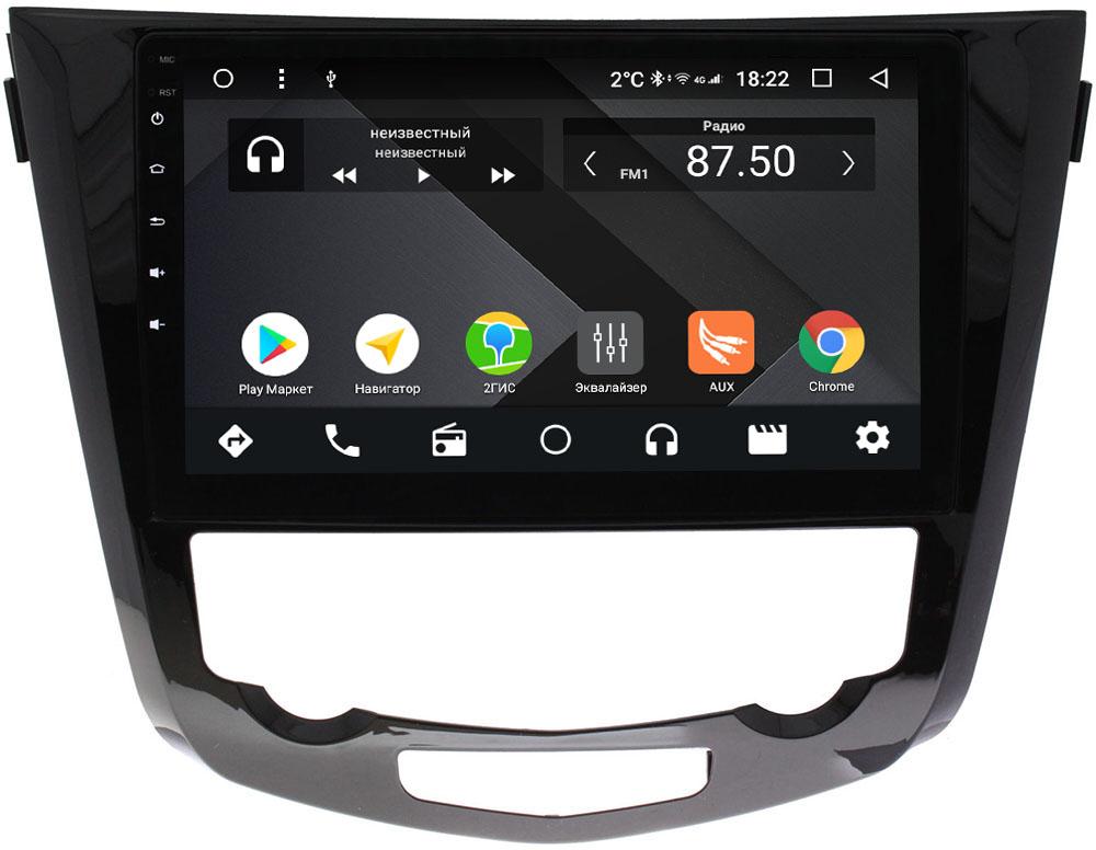 Штатная магнитола Nissan Qashqai II, X-Trail III (T32) 2015-2019 Wide Media CF1010-OM-4/64 для авто с NAVI на Android 9.1 (TS9, DSP, 4G SIM, 4/64GB) (+ Камера заднего вида в подарок!)