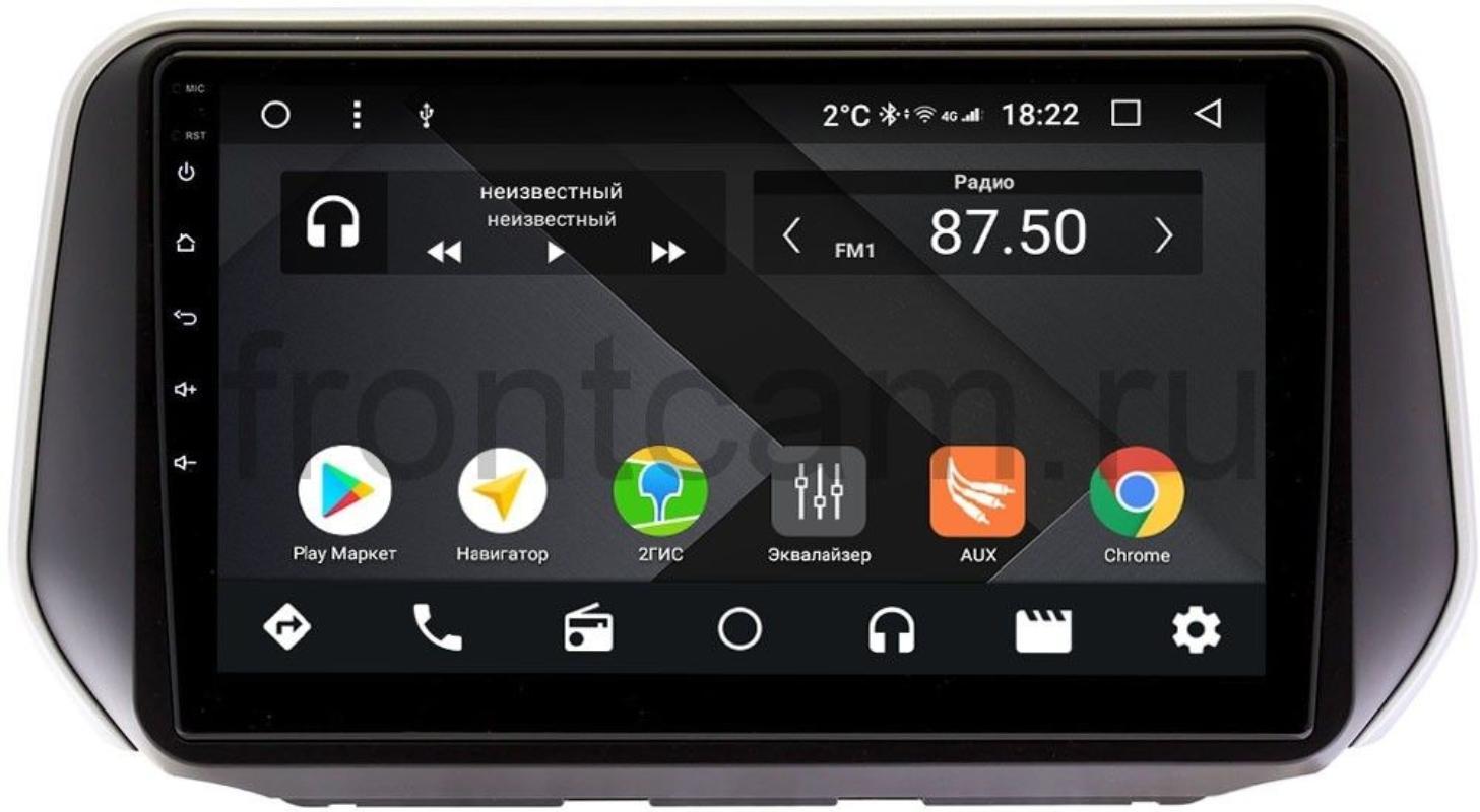 Штатная магнитола Wide Media CF10-1137PM-4/64 для Hyundai Santa Fe IV 2018-2021 на Android 9.1 (TS9, DSP, 4G SIM, 4/64GB) (+ Камера заднего вида в подарок!)