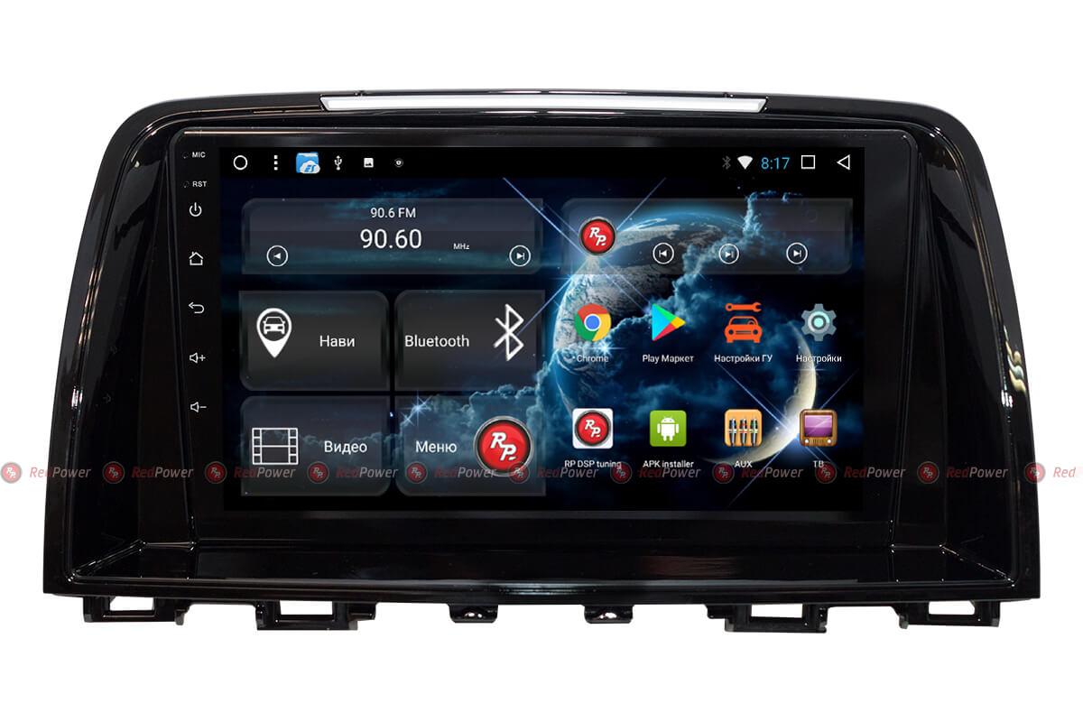 цена на Штатная магнитола Redpower 31012 R IPS DSP для Mazda 6 (2012-2014 гг.) (Android 7) (+ Камера заднего вида в подарок!)