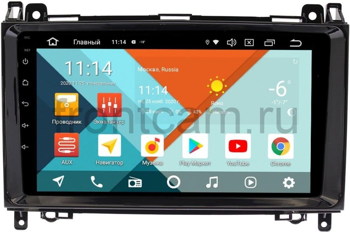 Магнитола Mercedes A-klasse (W169), B-klasse (W245), Vito (W639 / W447), Viano ll (W639), Sprinter 2004-2014 Wide Media KS9148QR-3/32 DSP CarPlay 4G-SIM Android 10 (+ Камера заднего вида в подарок!)