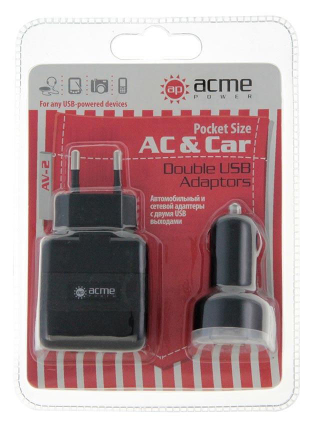 Автомобильный универсальный адаптер питания AcmePower AV-2 (11-13В, 2 USB) зарядка usb от авто прикуривателя exocharge белая