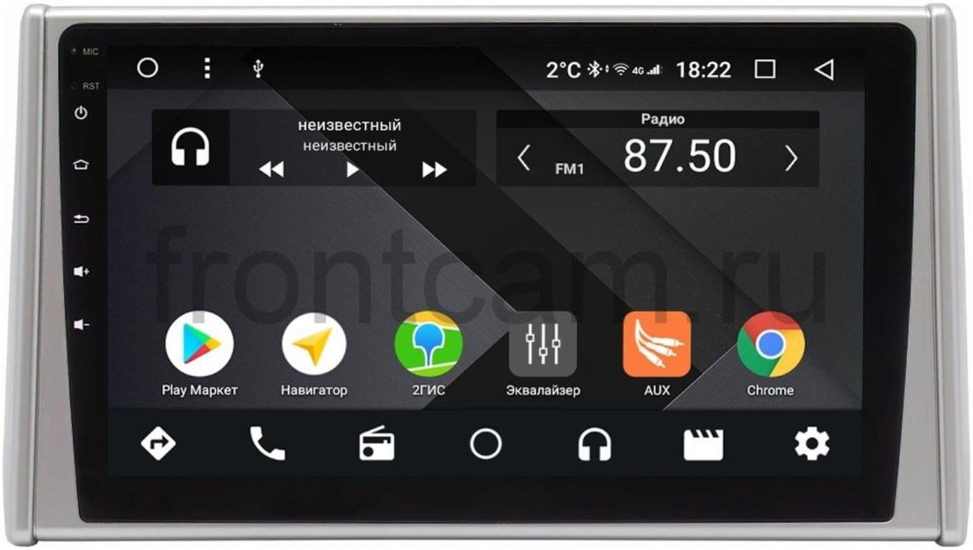 Штатная магнитола Wide Media CF10-RAV419MFA-2-PM-4/64 для Toyota RAV4 (XA50) 2018-2021 на Android 9.1 (TS9, DSP, 4G SIM, 4/64GB) (+ Камера заднего вида в подарок!)