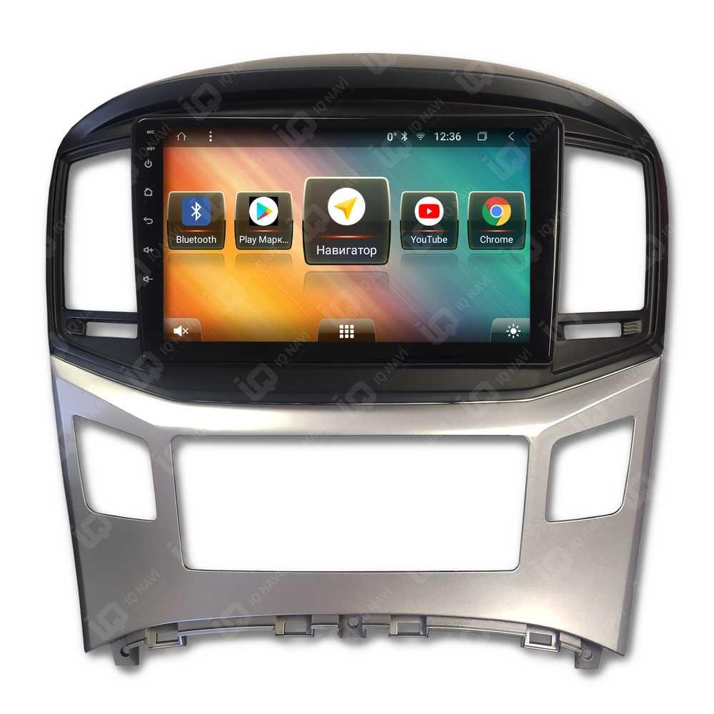 Автомагнитола IQ NAVI TS9-1618PFHD Hyundai H-1 (Starex) Restyle (2015+) 9