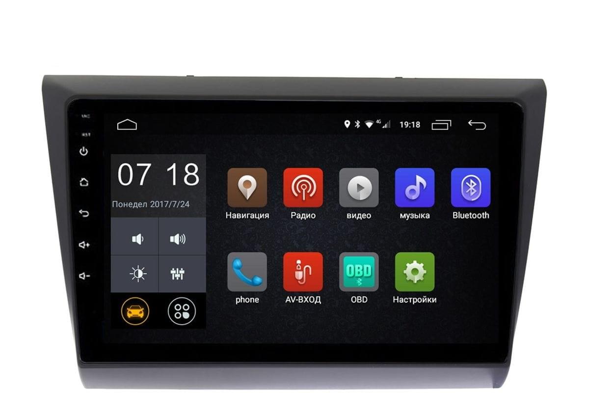 Штатная магнитола Lifan Myway 2016-2018 LeTrun 2546 Android 6.0.1 10 дюймов (4G LTE 2GB) (+ Камера заднего вида в подарок!)