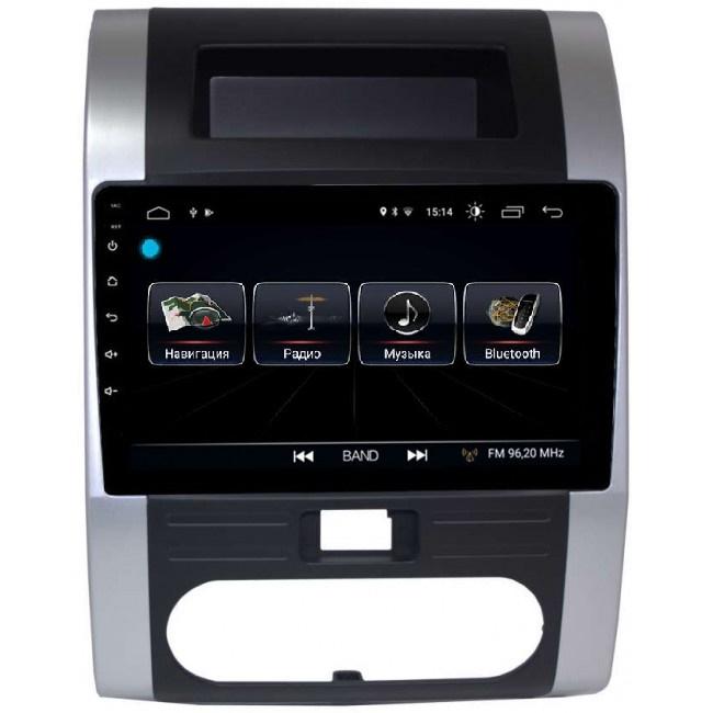 цена на Штатная магнитола LeTrun 2505 для Nissan X-Trail II (T31) 2007-2014 Android 8.0.1 MTK-L 2Gb