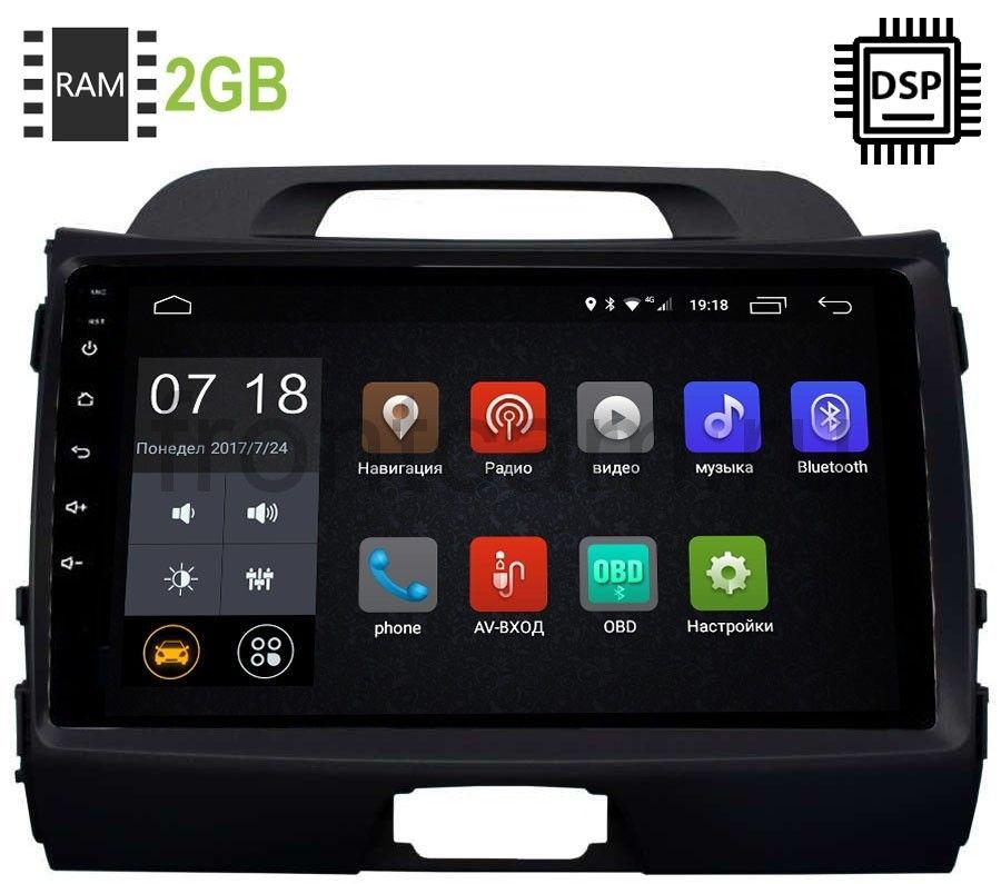 Штатная магнитола Kia Sportage III 2010-2016 LeTrun 2907-2986 Android 9.0 9 дюймов (DSP 2/16GB) 9071/9072 (+ Камера заднего вида в подарок!)