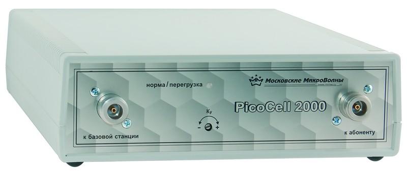 Репитер PicoCell 2000 B60 цена