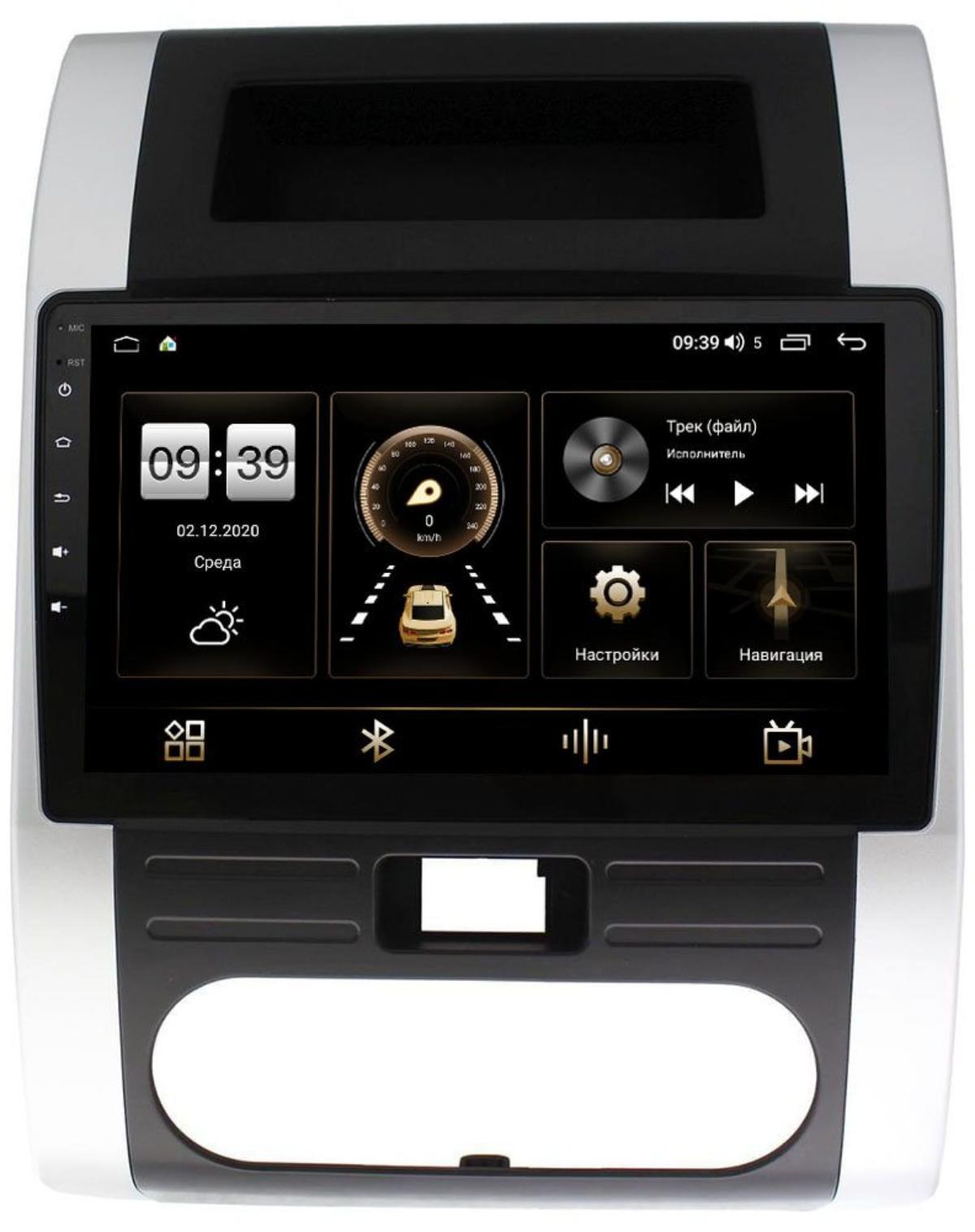 Штатная магнитола LeTrun 4165-1011 для Nissan X-Trail II (T31) 2007-2014 на Android 10 (4G-SIM, 3/32, DSP, QLed) (+ Камера заднего вида в подарок!)