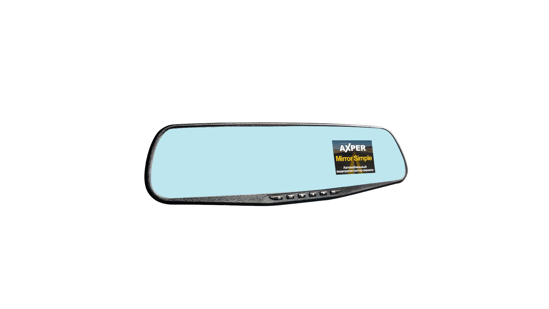 Видеорегистратор AXPER Mirror Simple (+ Антисептик-спрей для рук в подарок!)