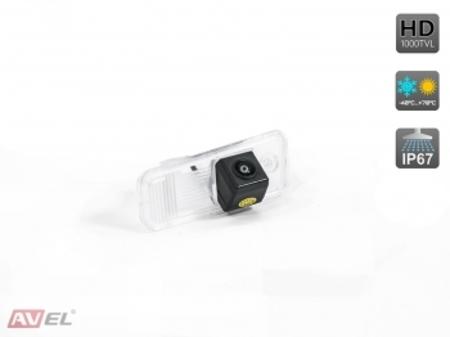 CCD HD штатная камера заднего вида AVS327CPR (#029) для автомобилей HYUNDAI