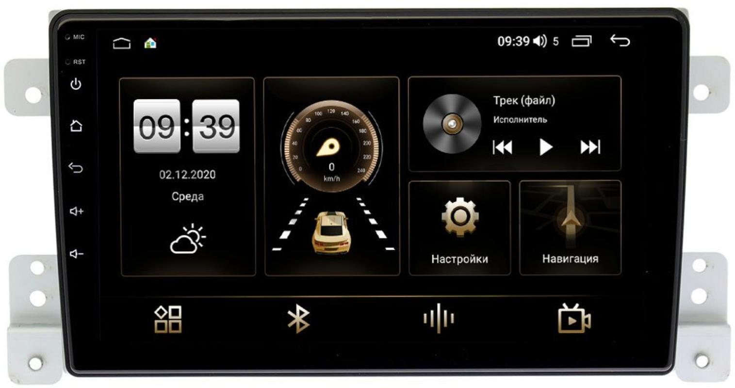 Штатная магнитола LeTrun 4196-9222 для Suzuki Grand Vitara III 2005-2015 на Android 10 (6/128, DSP, QLed) С оптическим выходом (+ Камера заднего вида в подарок!)
