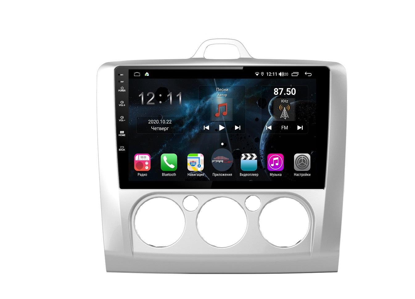 Штатная магнитола FarCar s400 для Ford Focus, Mondeo, C-Max, Galaxy на Android (H003R) (+ Камера заднего вида в подарок!)