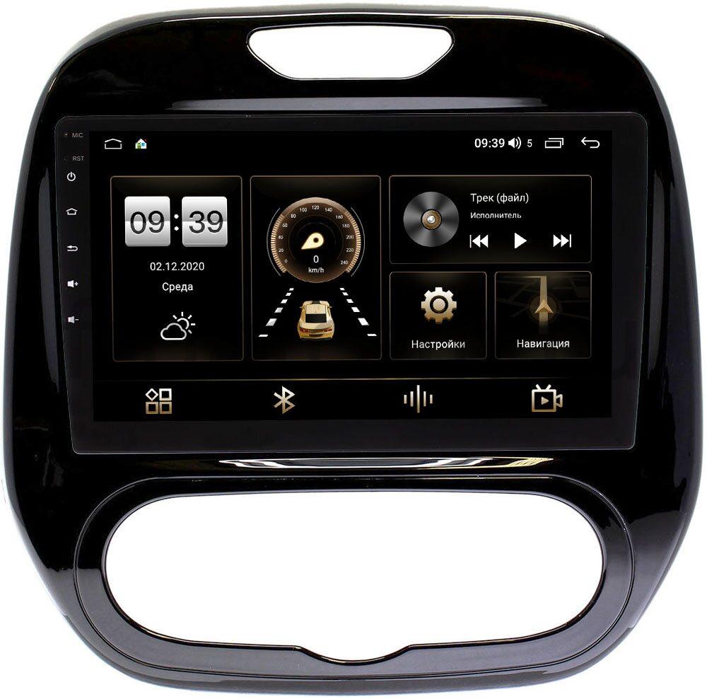 Штатная магнитола LeTrun 3792-9323 для Renault Kaptur 2016-2021 (печка) на Android 10 (4/64, DSP, QLed) С оптическим выходом (+ Камера заднего вида в подарок!)