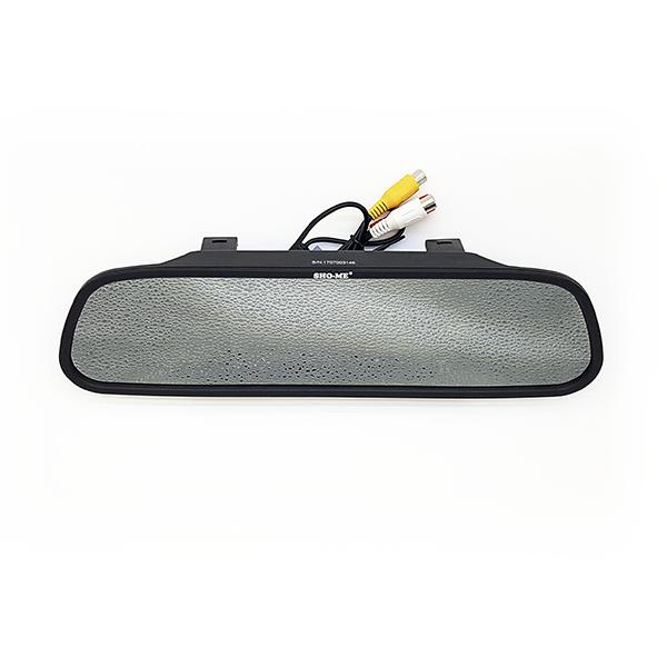 Автомобильный монитор SHO-ME Monitor-M50