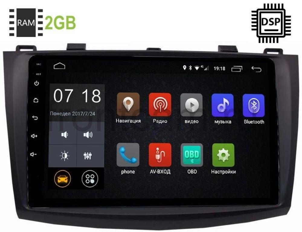 Штатная магнитола Mazda 3 (BL) 2009-2013 LeTrun 2297-2986 Android 9.0 9 дюймов (DSP 2/16GB) 9050 (+ Камера заднего вида в подарок!)