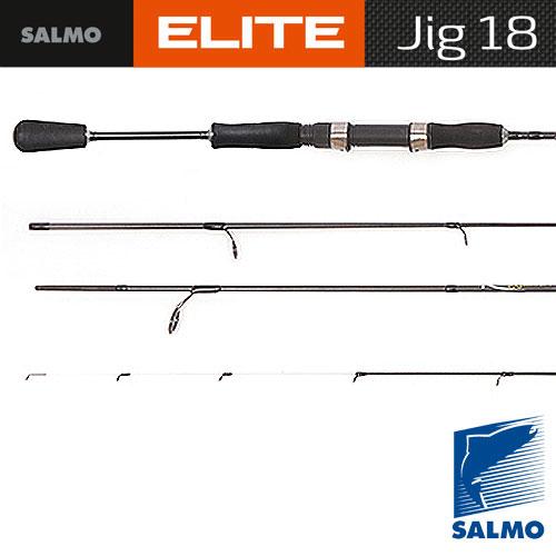 Удилище спиннинговое Salmo Elite JIG 18 2.43