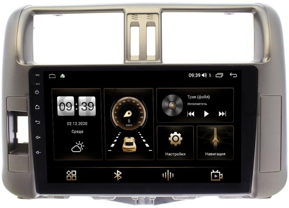 Штатная магнитола LeTrun 4196-9005 для Toyota LC Prado 150 2009-2013 (для авто с усилителем) на Android 10 (6/128, DSP, QLed) С оптическим выходом (+ Камера заднего вида в подарок!)