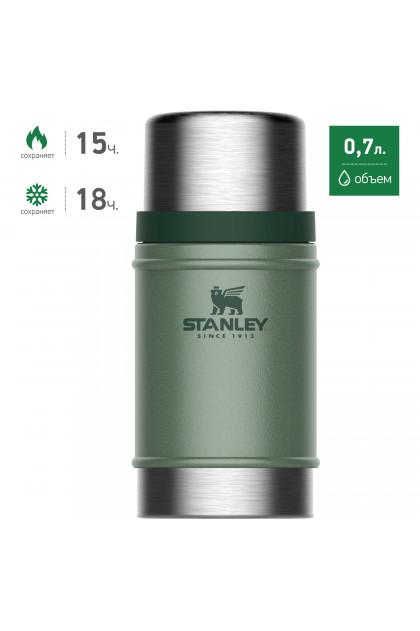 Темно-зеленый термос для еды STANLEY Classic 0,7L 10-07936-003 (+ Поливные капельницы в подарок!)