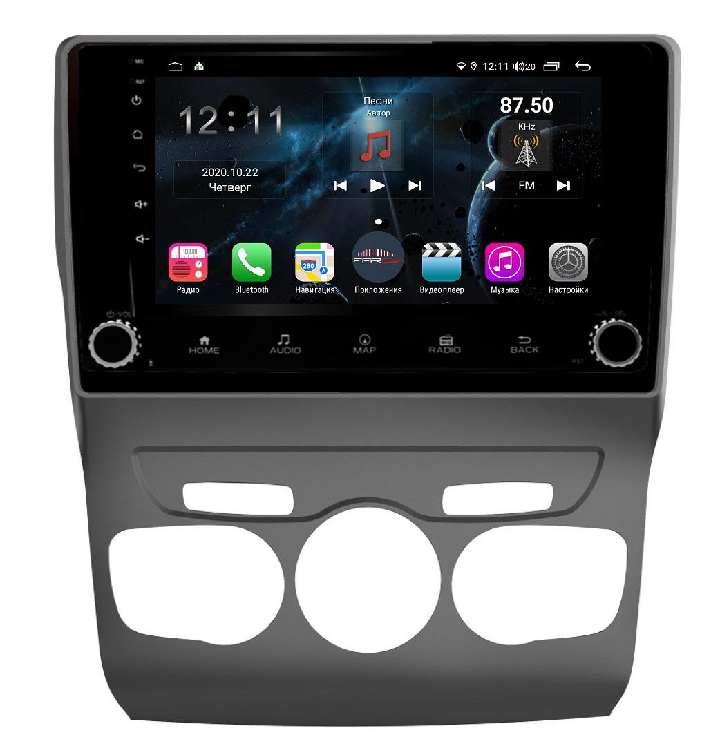 Штатная магнитола FarCar s400 для Citroen C4 на Android (H2006RB) (+ Камера заднего вида в подарок!)