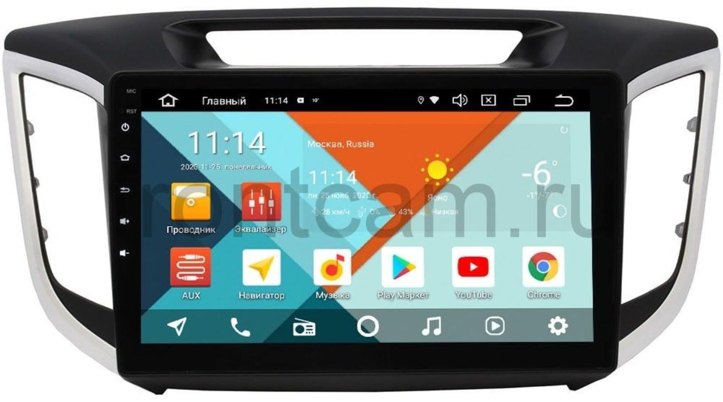 Штатная магнитола Hyundai Creta 2016-2019 Wide Media KS1029QR-3/32 DSP CarPlay 4G-SIM на Android 10 для авто с камерой (+ Камера заднего вида в подарок!)