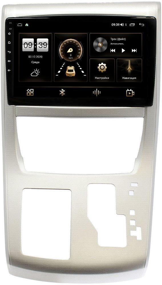 Штатная магнитола LeTrun 4195-10-1138 для Toyota Alphard II 2008-2014 на Android 10 (6/128, DSP, QLed) С оптическим выходом (+ Камера заднего вида в подарок!)