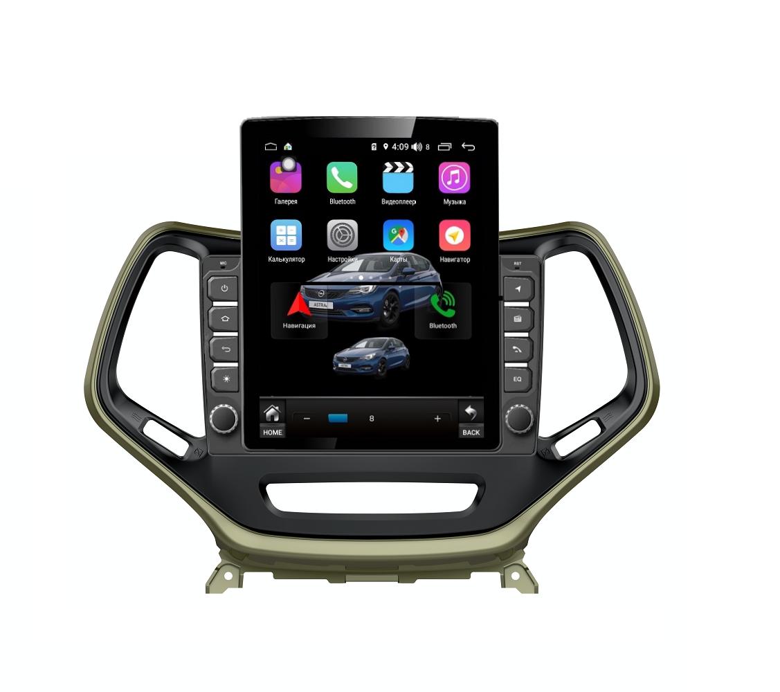 Штатная магнитола FarCar s300+SIM 4G для Jeep Cherokee на Android (RT608R) (+ Камера заднего вида в подарок!)
