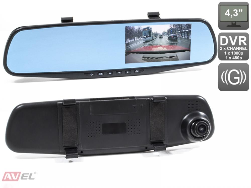 Автомобильный монитор AVEL AVS0450DVR