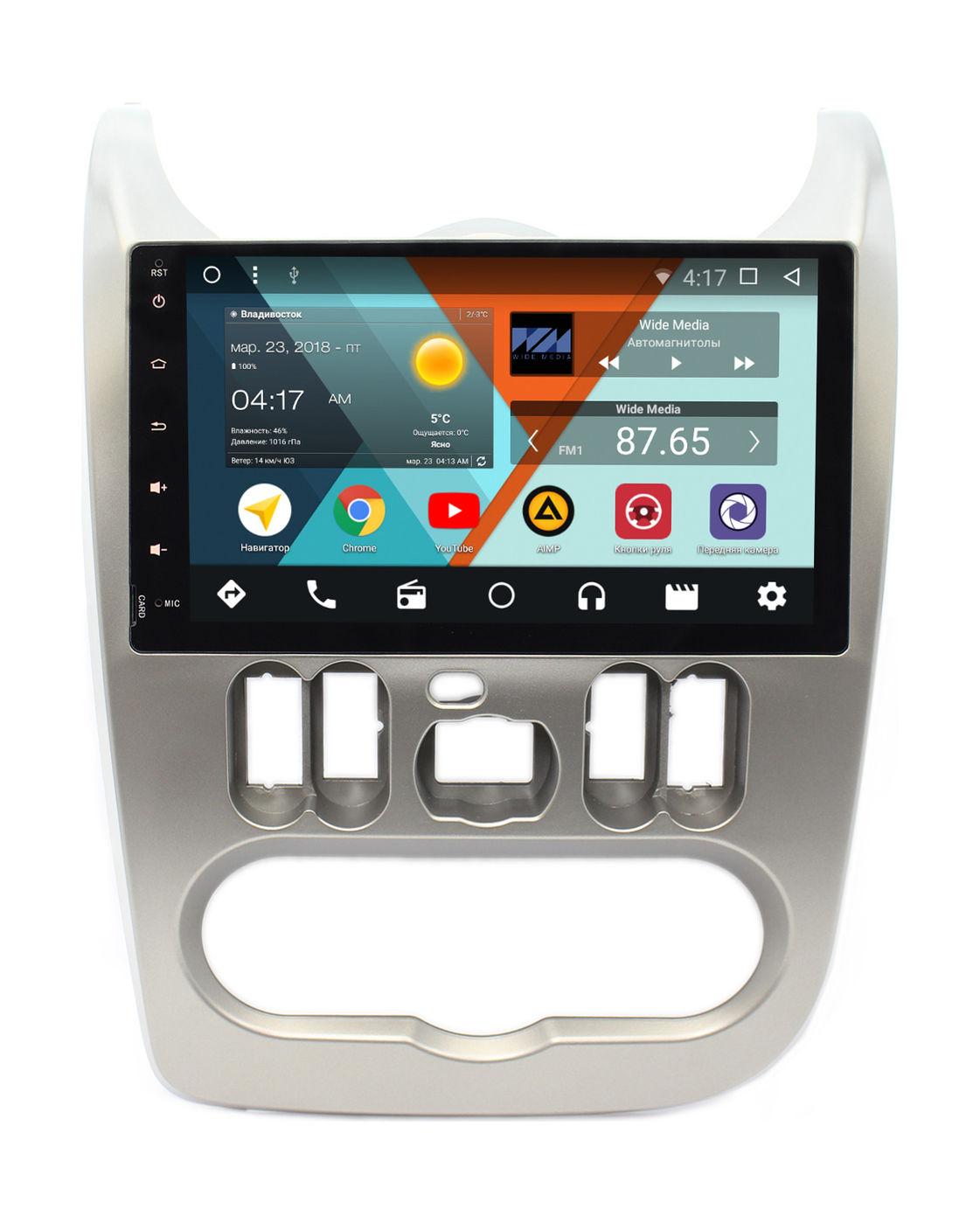 Штатная магнитола Wide Media WM-VS7A706NB-RP-RNLG-48 для Renault Logan I, Sandero I 2009-2014 Android 7.1.2 цена