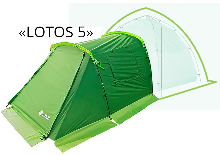 Палатка ЛОТОС 5 Саммер спальная палатка лотос 3 универсал