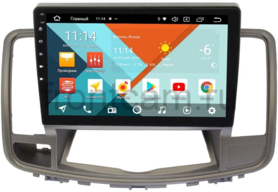Штатная магнитола Nissan Teana II 2008-2013 Wide Media KS1025QM-2/32 DSP CarPlay 4G-SIM на Android 10 (+ Камера заднего вида в подарок!)