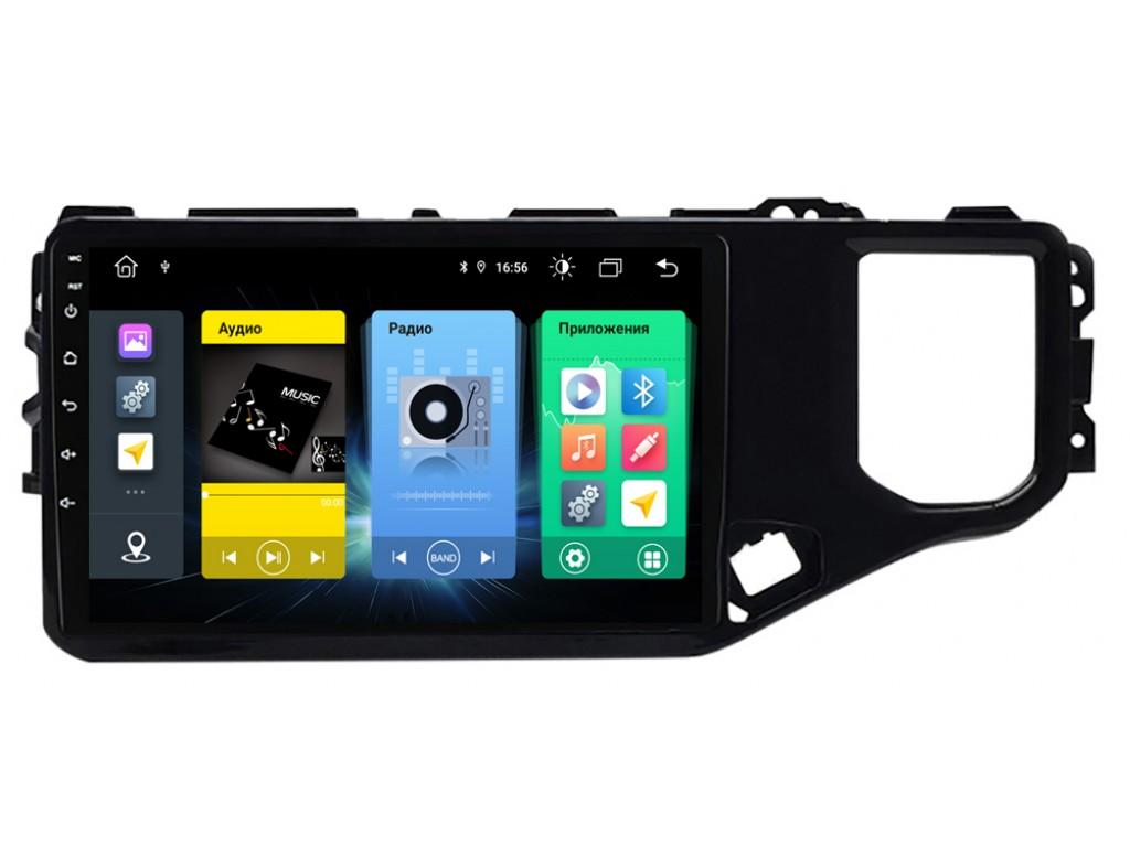 Головное устройство vomi FX455R10-MTK-LTE для Chery Tiggo 4 рестайлинг 2018+ (+ Камера заднего вида в подарок!)