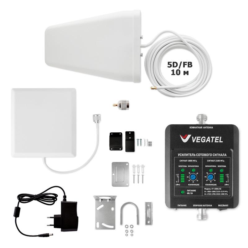 Усилитель сотовой связи VEGATEL VT-1800E/3G-kit (дом, LED) (+ Кронштейн в подарок!)