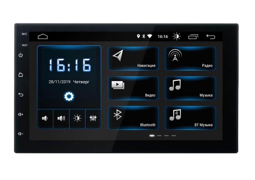 Магнитола 2DIN INCAR XTA-7707 Android 8.1Автомагнитолы 2 DIN<br>Универсальный формат 2DIN, большой дисплей 7  TFT LCD. Внутренняя Память 16Gb,  4-х ядерный процессорMTK 8227, оперативная память2Gb DDR3. Android 8.1