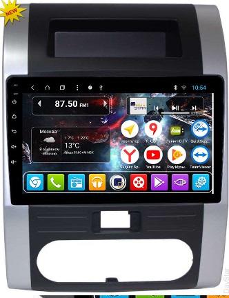 Штатная магнитола DayStar DS-7114HB Nissan X-Trail T31 2007-2014 ANDROID 8.1.0 (8 ядер, 2Gb ОЗУ, 32Gb памяти) (+ Камера заднего вида в подарок!) цены онлайн
