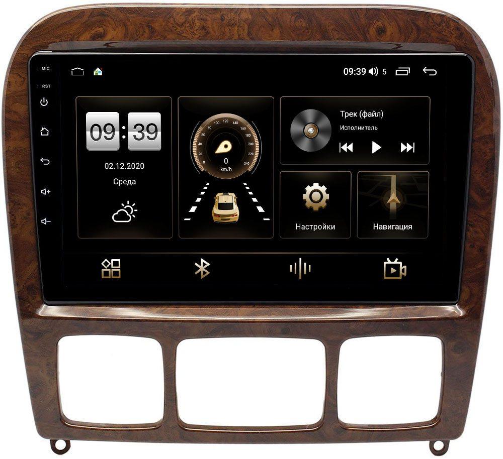 Штатная магнитола Mercedes S-klasse (орех) LeTrun 4166-9152 на Android 10 (4G-SIM, 3/32, DSP, QLed) (+ Камера заднего вида в подарок!)